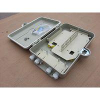 12芯分纤分光箱 配线箱16芯-12芯分纤分光箱 配线箱