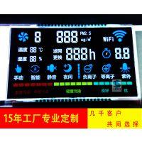 SAJ/三晶厂家销售 空气净化器液晶显示屏 LCD液晶屏 VA显示屏定制
