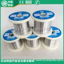 【宇恒工厂】Φ0.15mm纯镍丝N6、纯镍N4微丝、细丝 电子烟发热丝