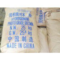 专业供应对苯二酚 照相级 工业级 高纯度 优级品 对苯二酚