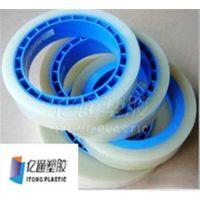 亿通塑胶电子,上海PP喇叭专用片材,PP喇叭专用片材厂