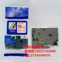 覆膜标签色带TZ2242兄弟国产标签纸不干胶带 白底红字 18mm