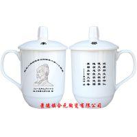 景德镇陶瓷杯工厂、定做杯子