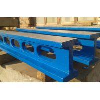 供应铸铁平尺桥尺工字尺检验平尺刮研平尺厂家直销