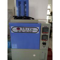 热熔胶机|热熔胶封盒机|热熔胶粘盒机|自动装盒封盒机|自动化热熔胶.