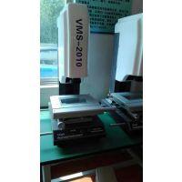 木渎检测仪器全国特价出售二次元影像测量仪苏州高密