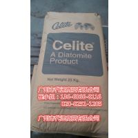 Imerys美国益瑞石CELITE 3Z 食品添加剂 硅藻土助滤剂