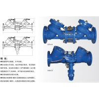 HS41X-A-16 /25C DN80 【HS41X-A铸钢倒流防止器,HS41X-A铸钢倒流防止