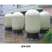 RONSENTECH品牌1452树脂软化罐!荣鑫泰玻璃钢罐