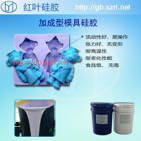 室温固化半透明硅胶加成型半透明液体硅胶