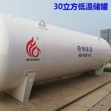 临沂市100立方液氧储罐,50立方液氩储罐厂家,菏锅集团