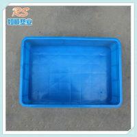 供应低价出售 RS-580-140(575-140)可插零件箱塑料周转箱