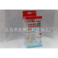 【厂家直销】供应高档价优PP180ml包装彩盒 质量优 品质保证