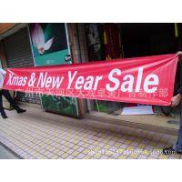 天河横幅厂 彩旗制作 礼仪带 剪彩带 广州条幅 广告标语定做