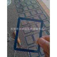 供应电子玻璃镜片