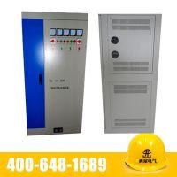 三相柱式稳压器 120KVA 连续可调型 适用于精密机械 激光设备等