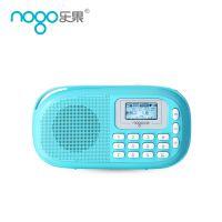 乐果Q15迷你小音响收音机老人插卡音箱MP3音乐播放器便携式低音炮