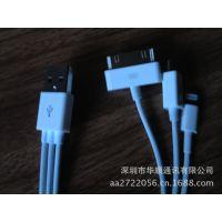 micro接口 4 iphone4S 5 小米三星一拖三充电线 iphone5数据线