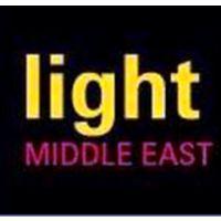 2015年中东(迪拜)国际灯具照明展览会