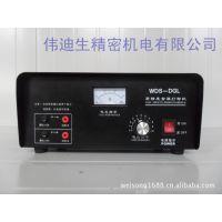 供应不锈钢打标机  标牌打标机  铜 铝制品打标机  电腐蚀打标i机