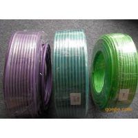 西门子德国原装进口紫色电缆