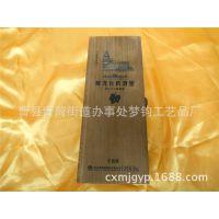 曹县木盒厂家专业定做礼品包装木盒 威龙有机酒堡单支红酒盒批发