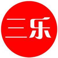 广州三乐家具有限公司