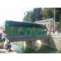 西咸新区客车式移动厕所