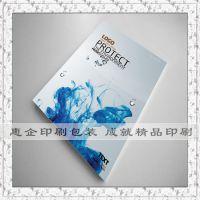广东画册设计印刷 广州画册说明书设计印刷