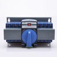 双电源厂家 自动转换组合开关双电源新DZ47型质量保证