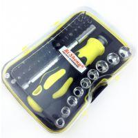 【企业集采】47合一螺丝刀套装电脑维修螺丝批苹果拆机手动工具