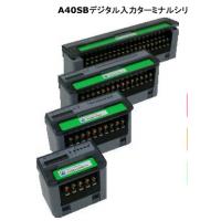 【端子台日本anywire a20pb-16u 出力ターミナル 通讯检测仪器】