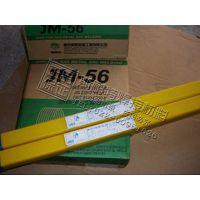 林肯锦泰MC710-H碳钢药芯焊丝 锦泰E70C-6M-H4碳钢药芯焊丝