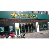 邮政灯箱在哪做?广州尚绅广告 你身边的广告器材金融VI标识制造商