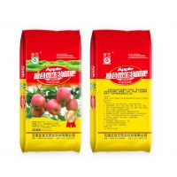 【奋豆肥业】厂家直销生物有机肥|微生物菌肥|果树用肥