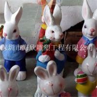 树脂兔子动物模型雕塑工艺品幼儿园景观软装饰品摆件 玻璃钢男女卡通兔子雕像