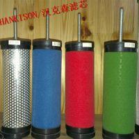 汉克森压缩空气精密过滤器滤芯空压机E9/E7/E5/E3-20除水除油滤芯