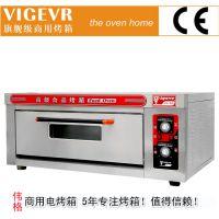 供应伟格面包烤箱烘焙设备 食品烤箱单层3盘烤箱定制产品