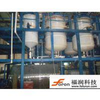 福润减水剂生产工艺自动化控制系统,接轨国际,打造精品