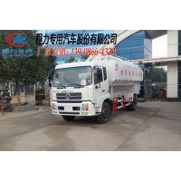 程力威牌散装饲料运输车,中国驰名商标,质量可靠