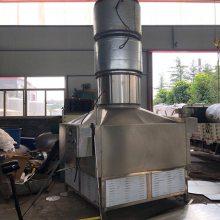 内蒙300斤粮食烧酒锅价格 圣嘉蒸汽式白酒设备现货 小型酒曲粉碎机