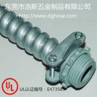 东莞浩斯UL不锈钢金属软管 5MM-25MM穿线电气保护软管