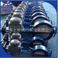 上海上州 双向铸钢蝶阀 电动伸缩蝶阀厂家直销