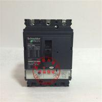 正品施耐德塑壳断路器NSX100F 3P TM80/100D价格图片