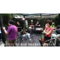 深圳宣传片视频拍摄深圳明治龙华宣传片拍摄制作公司