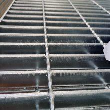 河北厂家专业定做造船厂专用热镀锌格栅板