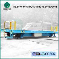 新利德电动平车厂家供应重工业转运热轧带钢30T载重低压轨道电动平车