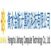 江苏南京阅卷软件-电子阅卷系统都是什么价位?金航电子阅卷系统厂家生产直销商价格优惠