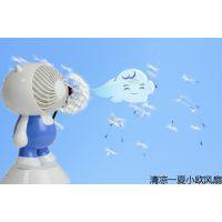 厂家批发vivo小v风扇 礼品风扇全国出售 oppo小欧风扇生产厂家