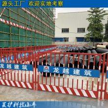 阳江基坑围栏 佛山工地金属防护网 钢丝网门钢板网电梯门 新意铁丝网